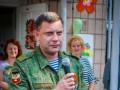 Как прошел первый звонок в самопровозглашенной ДНР