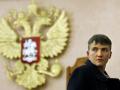 Савченко вооружили полковники РФ, имена известны - Луценко