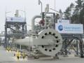 Экологи ФРГ призвали остановить Северный поток-2