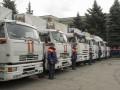 В Погранслужбе рассказали, что привез на Донбасс российский