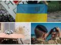 Итоги 30 августа: учения морпехов, украинский флаг в Луганске и  похороны ребенка в Измаиле