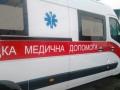 Девять киевских школьников попали в больницу из-за отравления