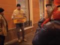 Россияне в Питере выступили против обстрелов боевиков в Авдеевке