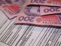 Итоги 9 ноября: Закон о ЖКХ, конфликт с Польшей