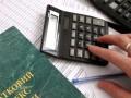 Крупный бизнес увеличил отчисления в бюджет