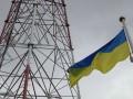 На оккупированной Луганщине восстановили вещание украинского ТВ