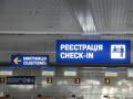 Сразу три авиакомпании хотят работать на направлениях АэроСвита