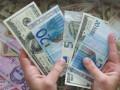 Назван топ стран по денежным переводам в Украину