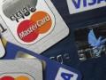 В Европе отказались от введения единой банковской карты