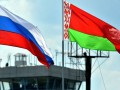Россия и Беларусь подписали протокол о ценах на газ