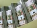Золотовалютные резервы России рекордно упали ниже $500 млрд