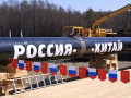 Газпром заявил о начале строительства газопровода в Китай