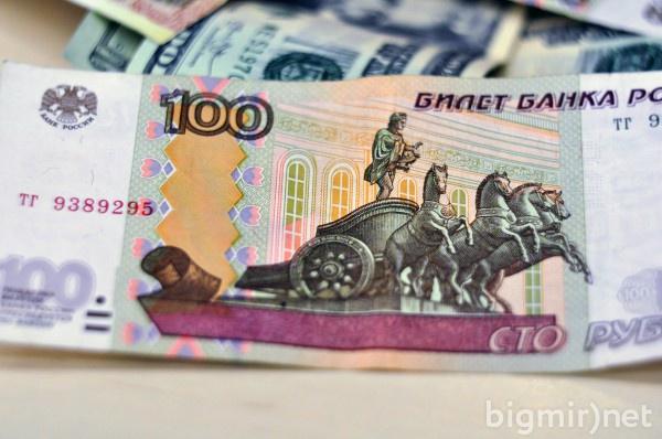 В России будут новые купюры