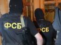 В России за поддержку Правого сектора завели два уголовных дела