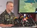 В штабе АТО есть видео переброски российских военных на Донбасс