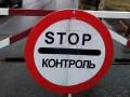 На границе Украины работают 19 пунктов пропуска