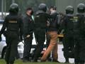 В Беларуси заявили об экстремизме и терроризме протестующих