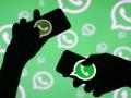 WhatsApp с 31 декабря перестанет работать на миллионах устройств