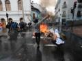 В Эквадоре ввели чрезвычайное положение из-за протестов