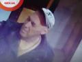 На Троещине убили киевлянку: есть фото преступника