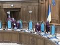 КСУ одобрил судебную реформу