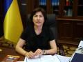 Венедиктова заявила о давлении со стороны Порошенко