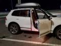 На трассе Одесса-Киев бесчинствуют автограбители - СМИ