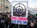 Марш памяти Немцова в Москве завершился возложением цветов к месту его гибели