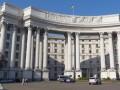 У Украины нет послов в девяти странах - МИД