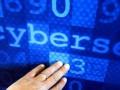В Евросоюзе повысят кибербезопасность