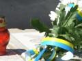 В Ровенской области открыли памятник жертвам НКВД