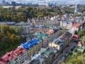 Киев вошел в десятку городов Европы с самой дорогой недвижимостью