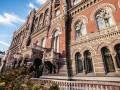 Украина должна выплатить $24,8 млрд до конца 2020