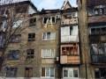 В Украинске Донецкой области прогремел взрыв в пятиэтажке, есть пострадавшие