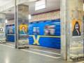 В Киевском метро испортили выставку нестандартных портретов Шевченко