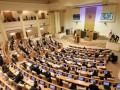 В парламенте Грузии подрались депутаты