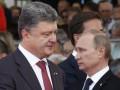 Позитив дня: Японцы спели о Путине и Буш-парашютист