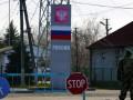 В Крым не пропустили около 30 такси с пассажирами