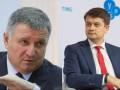 Разумков об Авакове: Нет такой формулировки как временный министр