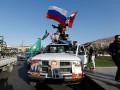 Жители Дамаска вышли на митинги после ночного авиаудара в Сирии
