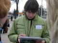 На Донбассе Россию агрессором считают 42% украинцев - исследование