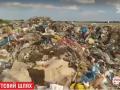7 фур львовского мусора незаконно выгрузили в Ровенской области