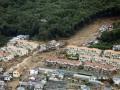 Бедствие в Хиросиме: не менее 18 погибших