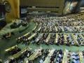 Декларацию о Голодоморе 1932-33 годов подписали 38 стран ООН