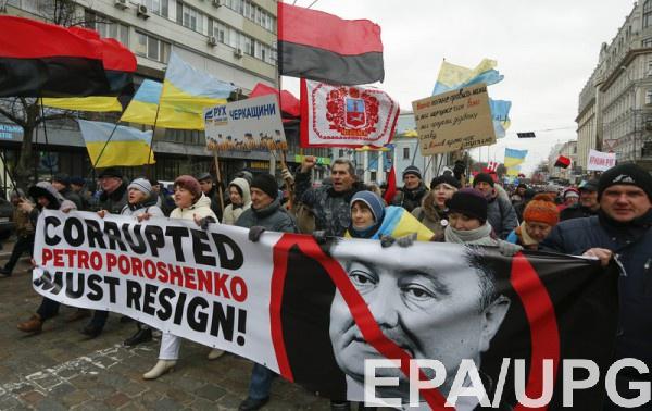 Марш сторонников Саакашвили