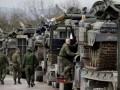 США и партнеры предоставили ВСУ около 400 единиц вооружения и техники