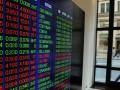 Биржи АТР открылись снижением на статистике из США