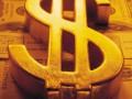Всемирный банк выделяет Украине $500 млн