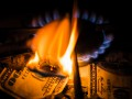 Нафтогаз увеличил цену закупки газа на внутреннем рынке