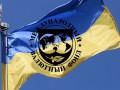 Рада может не принять пакет МВФ